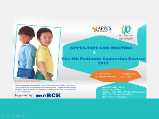 APPES-TSPE CME Meeting & The 4th Pediatric Endocrine Review 2017