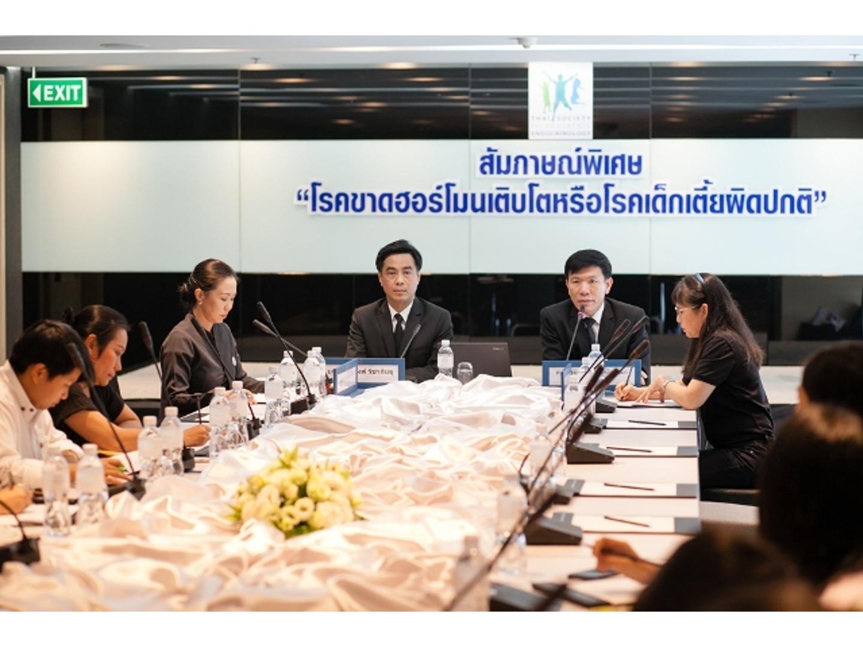 In the News ชมรมต่อมไร้ท่อเด็กฯ เผยปัญหาภาวะเด็กเตี้ยในสังคมไทย