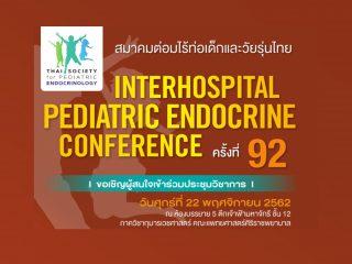 Interhospital Pediatric Endocrine Conference ครั้งที่ 92