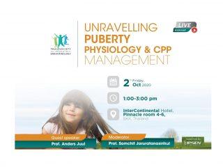 การบรรยาย Unravelling puberty physiology & CPP management