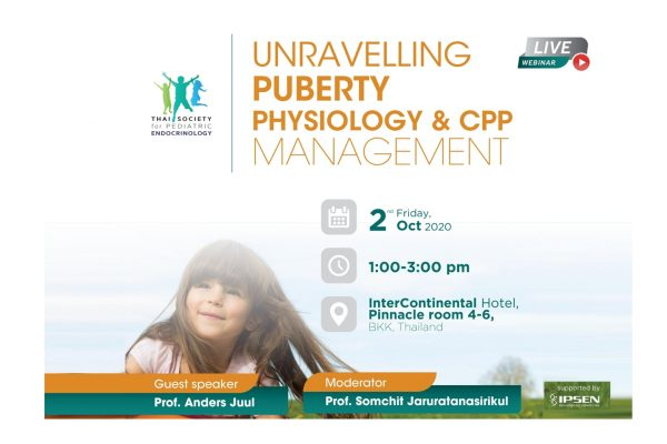 การบรรยาย Unravelling puberty physiology & CPP management