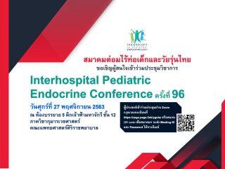 Interhospital Pediatric Endocrine Conference ครั้งที่ 96