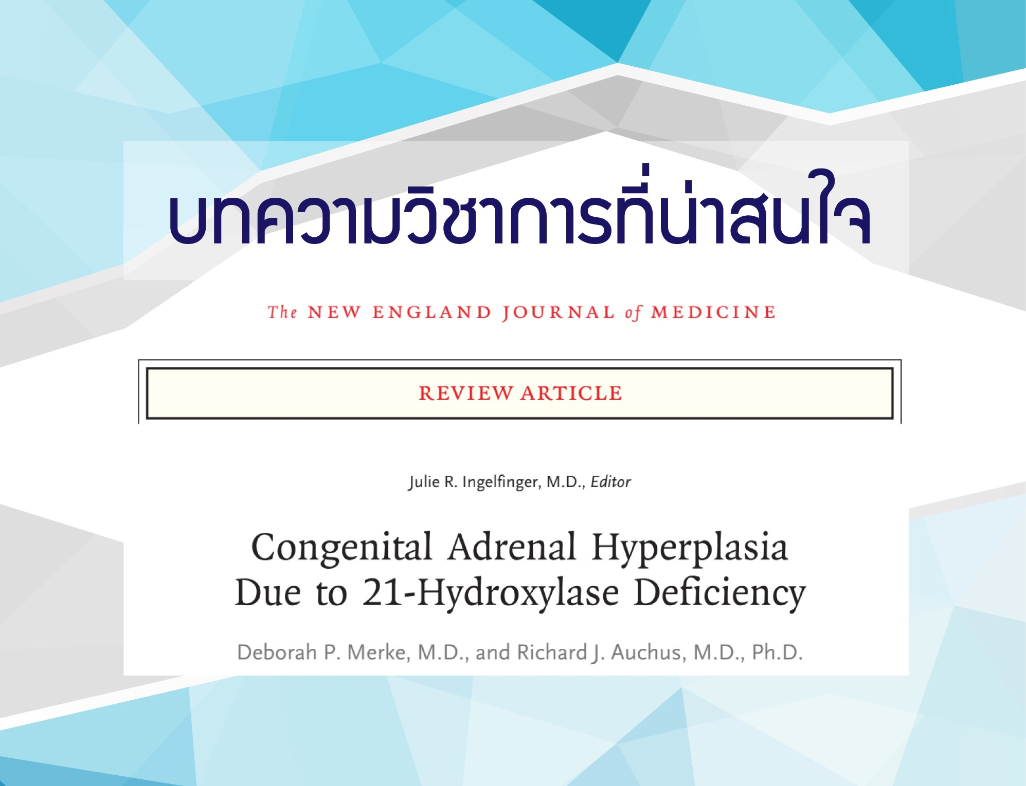 Congenital adrenal hyperplasia due to 21-hydroxylase deficiency