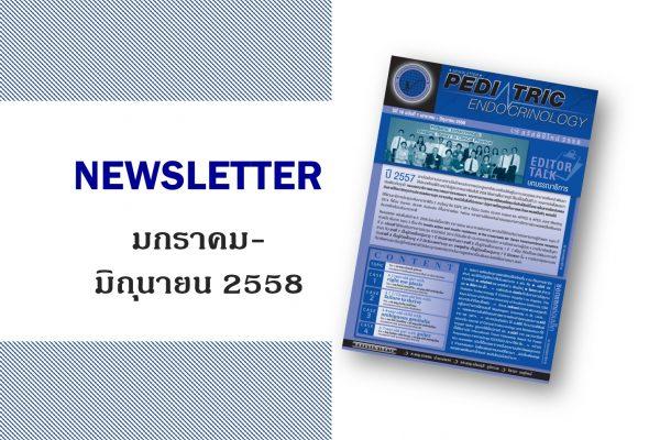 Newsletter มกราคม-มิถุนายน 2558