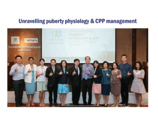 ภาพบรรยากาศการประชุม Unravelling puberty physiology & CPP management