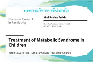 Treatment of metabolic syndrome in children