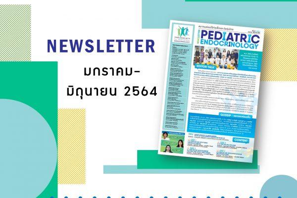 Newsletter มกราคม-มิถุนายน 2564