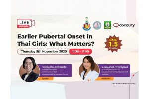 Webinar เรื่อง Earlier pubertal onset in Thai girls: What matters? 5 พฤศจิกายน 2563