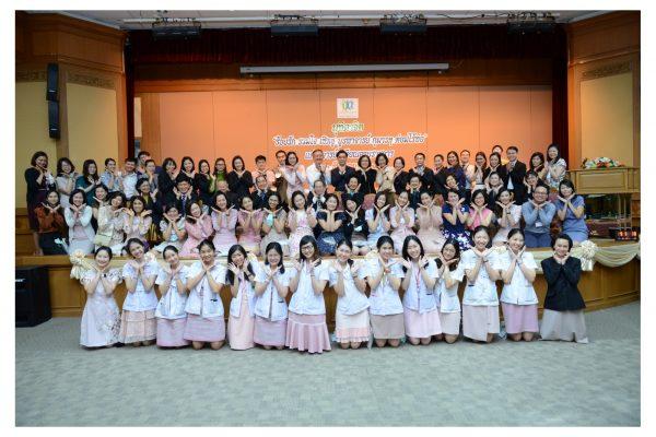 ภาพบรรยากาศงานมุทิตาจิตอาจารย์เกษียณอายุราชการ 16 ธันวาคม 2563