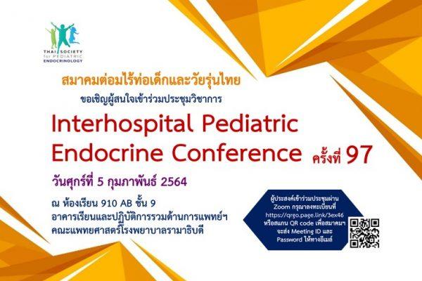 Interhospital Pediatric Endocrine Conference ครั้งที่ 97