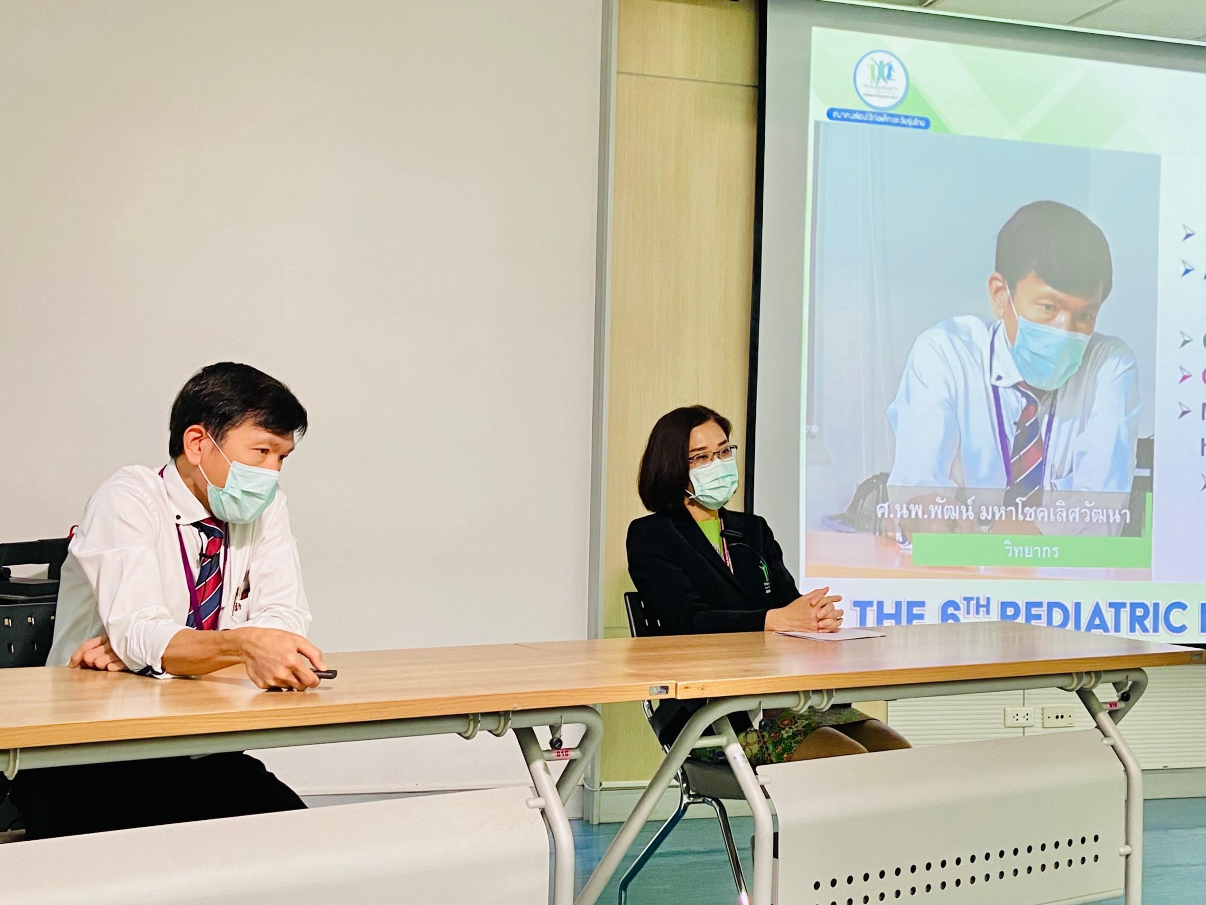 ภาพบรรยากาศการประชุม The 6th Pediatric Endocrine Review 2021